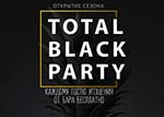 2 сентебря Total Black Party