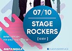 Афиша  07.10 | Stage Rockers @ Люди Fusion Place